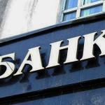 bank_160502